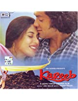 Kareeb(Hindi Music/ Bollywood Songs / Film Soundtrack / Vidhu Vinod Chopra / Anu Malik).