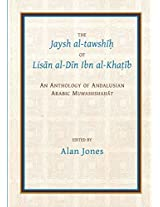 The Jaysh al-tawshih of Lisan al-Din Ibn al-Khatib: An Anthology of Andalusian Arabic Muwashshahat (Arabic Language Edition)