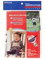 Baby 2-way Chair Belt by Richell