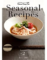 Seasonal Recipes Kisetsu no Recipes Summer 2