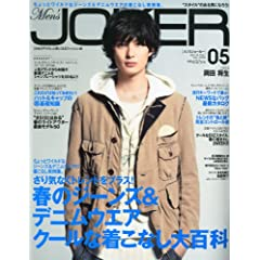 Men's JOKER (Y W[J[) 2012N 05 [G]