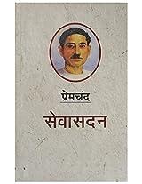 Jagriti Publication Seva Sadan Book