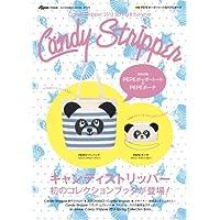 Candy Stripper 2013 ‐ 春夏 小さい表紙画像
