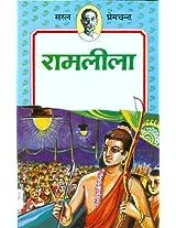 Ramleela (Children Classics by Premchand)