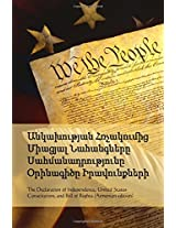 Declaration of Independence, United States Constitution, Bill of Rights: Armenian Edition