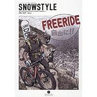 snowstyle 2016年1月号 小さい表紙画像