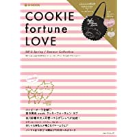 COOKIE fortune LOVE 2013年度版 小さい表紙画像