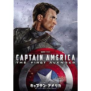 キャプテン・アメリカ/ザ・ファースト・アベンジャー torrent