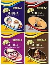 IGNOU MA Hindi(MHD) First Year Help Books Combo-MHD2 | MHD3 |MHD4 | MHD6