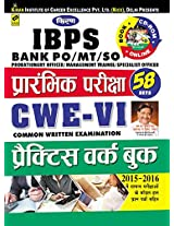IBPS Bank PO/MT/SO Prarambhik Exam, CWE-V Practice Work Book - Old Edition