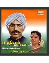 Bharathiyar Songs (S.S. Sowmya)
