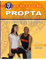 Korean Professional Personal Trainer Course Manual: Personal Trainers Certification Course Manual: Volume 2
