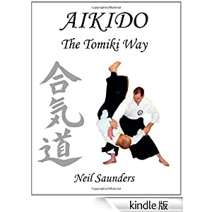 Aikido: The Tomiki Way [Kindle版]