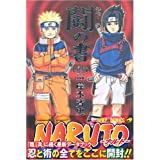 NARUTO\ig\[`E] (WvER~bNX){ j