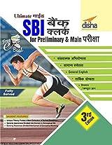 Ultimate Guide for SBI Bank Clerk Preliminary & Main Exam