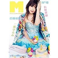 Mgirl 2016年春夏号 小さい表紙画像
