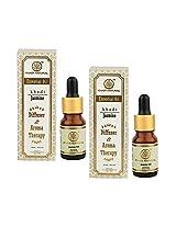 Khadi Jasmine - Pure Essential Oil - 15ml (Set of 2)