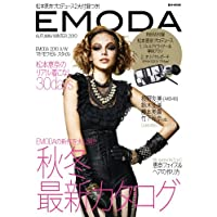 EMODA 2010年度版 小さい表紙画像