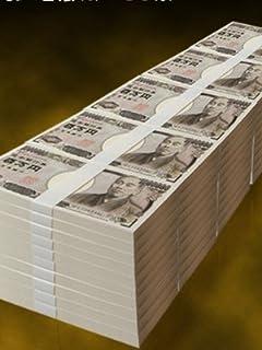 「8億円でくまで購入!?」他、話題の事件まとめ