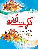 Nikhat-E-Urdu - 8