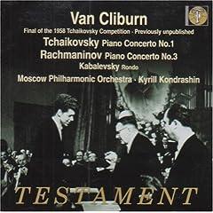 クライバーン:チャイコフスキーコンクール1958年本選録音(初出)
