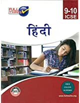 Full Marks ICSE All-In-One Hindi