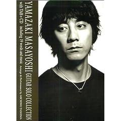 CDで覚える 山崎まさよし ギターソロ曲集 [全曲タブ譜付]