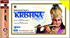 Shri Krishna - Set 1 (Episodes 1 to 60)