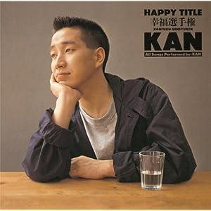 HAPPY TITLE -幸福選手権-