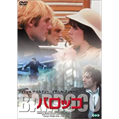 obR [DVD]