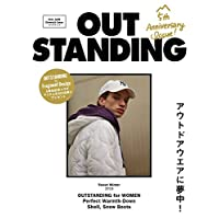 OUT STANDING 2016年秋冬号 小さい表紙画像