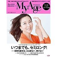 MyAge 2017年春夏号 小さい表紙画像