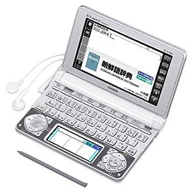 カシオ EX-word 電子辞書 韓国語モデル 100コンテンツ 2000クラシック名曲フレーズ 2000文学作品収録 ツインカラー液晶 EX-VOICE機能 タフパワー設計 堅牢ボディTAFCOT XD-N7600