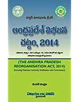 A.P. Reorganistaion Act, 2014 (Telugu)