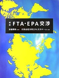 TPP参加表明が日本を分断!安倍内閣VS農協「全面戦争地獄絵図」 vol.3