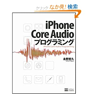 http://www.amazon.co.jp/gp/product/4797355158?ie=UTF8&tag=hgodai-22&linkCode=as2&camp=247&creative=7399&creativeASIN=4797355158