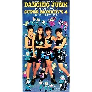Dancing Junk