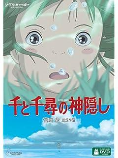 日本古来からの怪現象「神隠し」の謎を考察!