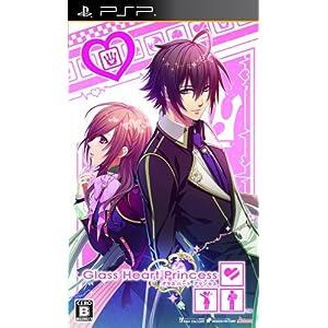 【PSP】Glass Heart Princess-グラス ハート プリンセス- 【通常版】