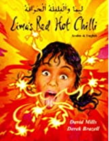 Lima's Red Hot Chilli in Greek and English (Multicultural Settings)