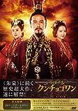[DVD]�S�ς̉� �N���`���S�����i�ߏьÉ��j DVD-BOXIV