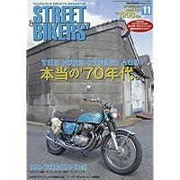 STREET BIKERS 2016年11月号 小さい表紙画像