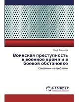 Voinskaya Prestupnost' V Voennoe Vremya I V Boevoy Obstanovke