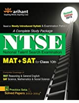 A Complete Study Guide NTSE (MAT+SAT) (Old Edition)