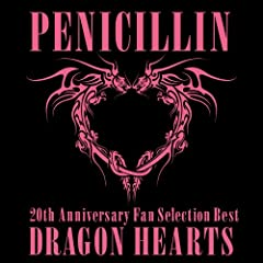 20th Anniversary Fan Selection Best Album DRAGON HEARTS(DVD�tA)