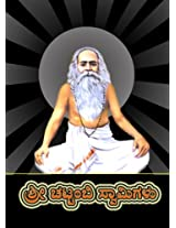 Shree Chattambi Swamigalu