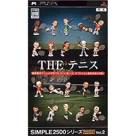SIMPLE 2500シリーズポータブル Vol.2 THE テニス
