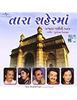 Tara Saherman - Purshotam Upadhayay