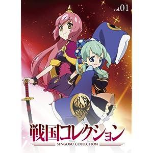戦国コレクション Vol.01 [Blu-ray] (Amazon)