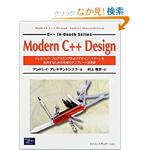 http://www.amazon.co.jp/gp/product/4894714353/ref=as_li_ss_il?ie=UTF8&tag=hgodai-22&linkCode=as2&camp=247&creative=7399&creativeASIN=4894714353